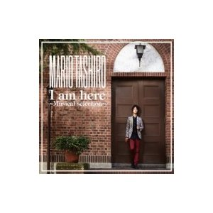 田代万里生 / Mario Tashiro I am here 〜Musical selection〜 国内盤 〔CD〕|hmv