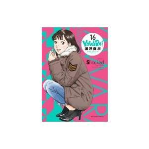 YAWARA! 完全版 16 ビッグコミックススペシャル /...
