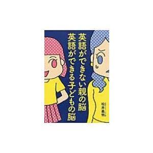 発売日:2014年11月 / ジャンル:文芸 / フォーマット:本 / 出版社:ポプラ社 / 発売国...