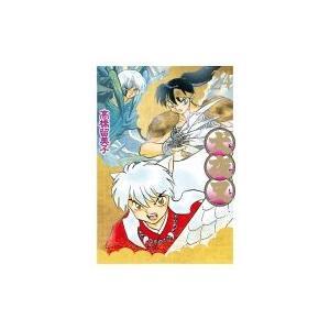 犬夜叉 ワイド版 24 少年サンデーコミックススペシャル / 高橋留美子 タカハシルミコ  〔コミック〕 hmv