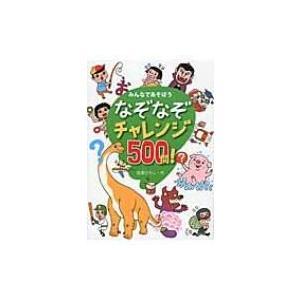 発売日:2014年11月 / ジャンル:実用・ホビー / フォーマット:本 / 出版社:大泉書店 /...