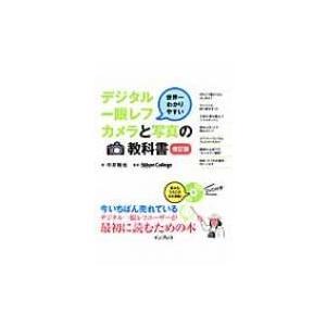 発売日:2014年11月 / ジャンル:アート・エンタメ / フォーマット:本 / 出版社:インプレ...