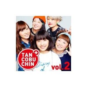 初回限定盤 たんこぶちん / TANCOBUCHIN vol.2 (+DVD)【-TYPE A-初回生産限定盤】  〔CD〕