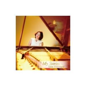 西村由紀江 ニシムラユキエ / My Stories  国内盤 〔CD〕 hmv