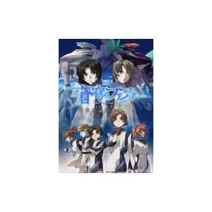 アニメ (Anime) / 蒼穹のファフナー EXODUS 1 【初回プレス分のみ イベント優先申込券封入】  〔DVD〕