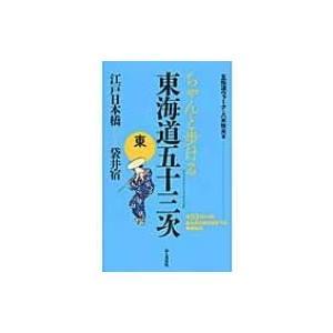 発売日:2014年11月 / ジャンル:実用・ホビー / フォーマット:本 / 出版社:山と渓谷社 ...
