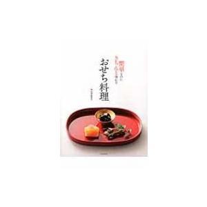 発売日:2014年11月 / ジャンル:実用・ホビー / フォーマット:本 / 出版社:成美堂出版 ...