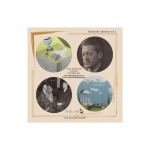 Tchaikovsky チャイコフスキー / 交響曲第5番、第6番『悲愴』、1812年、組曲第4番 ロジンスキー&クリ