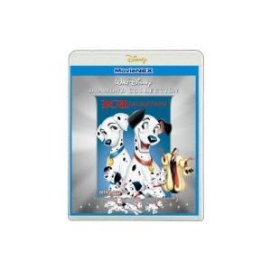 101匹わんちゃん ダイヤモンド・コレクション MovieNEX[ブルーレイ+DVD]  〔BLU-RAY DISC〕|hmv