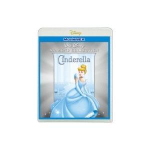 シンデレラ ダイヤモンド・コレクション MovieNEX[ブルーレイ+DVD]  〔BLU-RAY DISC〕|hmv