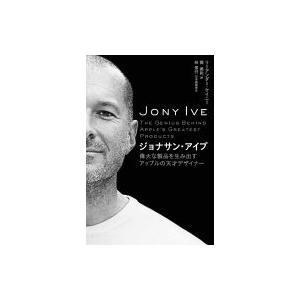 発売日:2015年01月 / ジャンル:ビジネス・経済 / フォーマット:本 / 出版社:日経bp社...