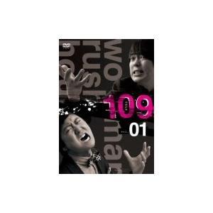ウーマンラッシュアワー109 vol.1  〔DVD〕...