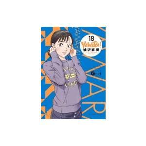 Yawara! 完全版 18 ビッグコミックススペシャル /...