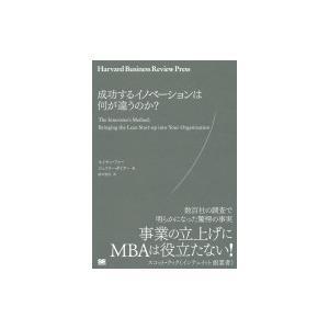 発売日:2015年02月 / ジャンル:ビジネス・経済 / フォーマット:本 / 出版社:翔泳社 /...