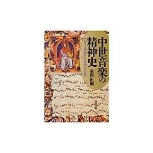 発売日:2015年02月 / ジャンル:アート・エンタメ / フォーマット:文庫 / 出版社:河出書...