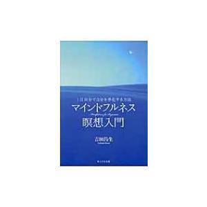 発売日:2015年01月 / ジャンル:実用・ホビー / フォーマット:本 / 出版社:Wave出版...