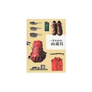 発売日:2015年02月 / ジャンル:アート・エンタメ / フォーマット:本 / 出版社:パイイン...