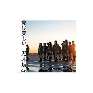 乃木坂46 / 命は美しい (CD+DVD盤)【Type-C...