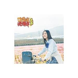 初回限定盤 SKE48 / コケティッシュ渋滞中 (+DVD)【Type-A : 初回生産限定盤】  〔CD Maxi〕
