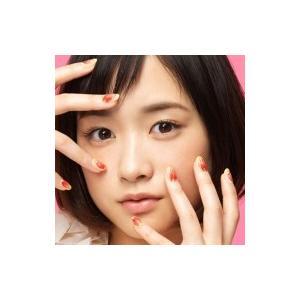 大原櫻子 / HAPPY (完全生産限定CD+グッズ)【SUPER HAPPY盤】  〔CD〕|hmv