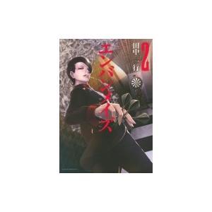 発売日:2015年03月 / ジャンル:コミック / フォーマット:コミック / 出版社:講談社 /...