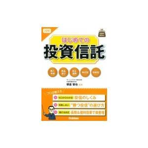 発売日:2015年03月 / ジャンル:ビジネス・経済 / フォーマット:本 / 出版社:学研パブリ...