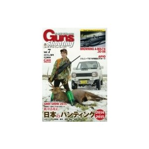 Guns  &  Shooting Vol.7 ホビージャパンmook / ホビージャパン編集部  〔ムック〕|hmv