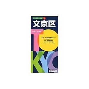発売日:2015年02月 / ジャンル:実用・ホビー / フォーマット:全集・双書 / 出版社:昭文...