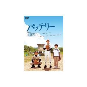バッテリー  〔DVD〕|hmv