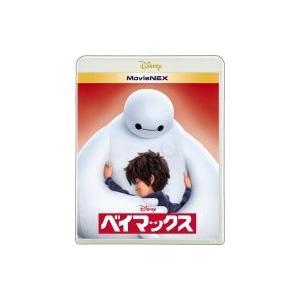 ベイマックス MovieNEX[ブルーレイ+DVD]  〔BLU-RAY DISC〕|hmv