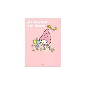 MY MELODY ART BOOK / サンリオ  〔本〕|hmv
