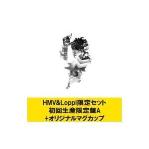 発売日:2015年05月13日 / ジャンル:ジャパニーズポップス / フォーマット:CD / 組み...