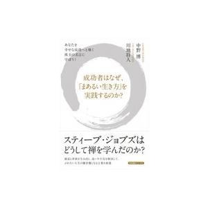 発売日:2015年04月 / ジャンル:ビジネス・経済 / フォーマット:本 / 出版社:現代書林 ...