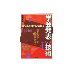 発売日:2015年03月 / ジャンル:物理・科学・医学 / フォーマット:本 / 出版社:中山書店...