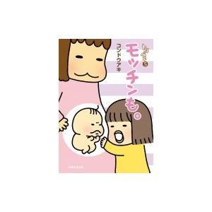 発売日:2015年05月 / ジャンル:実用・ホビー / フォーマット:本 / 出版社:主婦と生活社...