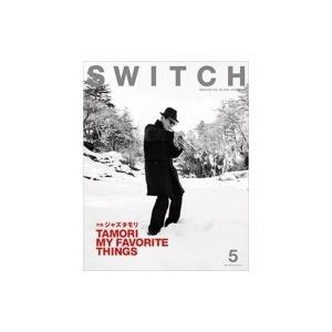SWITCH Vol.33 No.5 ジャズタモ...の商品画像