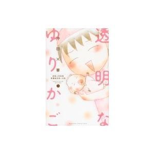 発売日:2015年05月 / ジャンル:コミック / フォーマット:コミック / 出版社:講談社 /...
