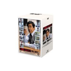 太陽にほえろ! 1986+PART2 DVD-BOX 〔DVD〕