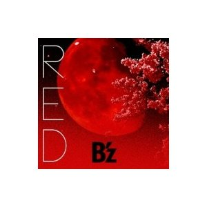 B'z ビーズ / RED (+DVD)【初回限定盤】  〔...
