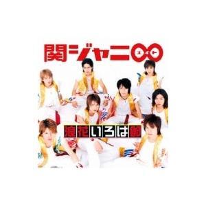 発売日:2015年07月01日 / ジャンル:ジャパニーズポップス / フォーマット:CD Maxi...