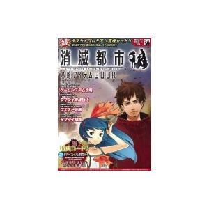 発売日:2015年05月 / ジャンル:実用・ホビー / フォーマット:本 / 出版社:宝島社 / ...