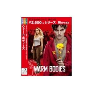 ウォーム・ボディーズ  〔BLU-RAY DISC〕