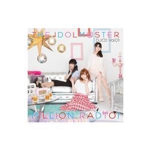 初回限定盤 アイドルマスター / THE IDOLM@STER MILLION RADIO! DJCD Vol.01【初回限定盤A】 国内盤 〔CD〕