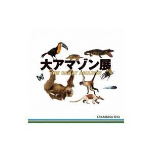 瀬木貴将   / Great Amazon 国内盤 〔CD〕 hmv