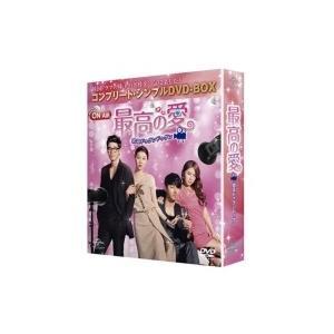 最高の愛〜恋はドゥグンドゥグン〜 〔DVD〕の関連商品1