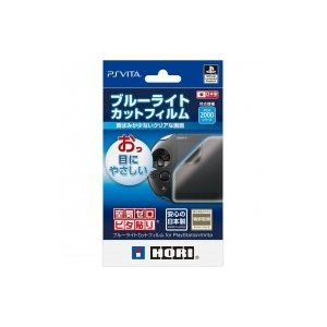 Game Accessory (PlayStation Vita) / ブルーライトカットフィルム PCH-2000用  〔GAME〕|hmv