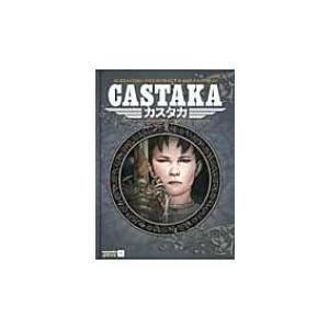 発売日:2015年05月 / ジャンル:コミック / フォーマット:本 / 出版社:ユマノイド / ...