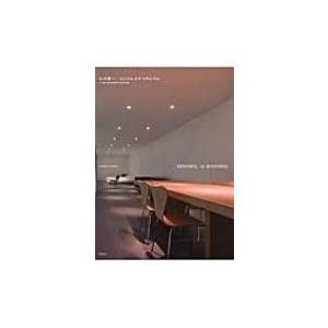 発売日:2015年05月 / ジャンル:建築・理工 / フォーマット:本 / 出版社:彰国社 / 発...