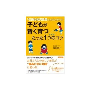 発売日:2015年07月 / ジャンル:語学・教育・辞書 / フォーマット:本 / 出版社:青春出版...