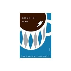 発売日:2015年07月 / ジャンル:実用・ホビー / フォーマット:本 / 出版社:青幻舎 / ...